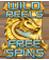wild reels free spins